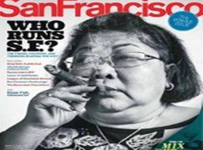 SF Magazine had less positive profile of Pak in Dec. 2012