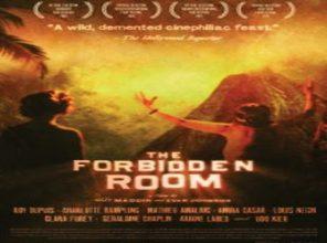 rsz_1forbidden_room