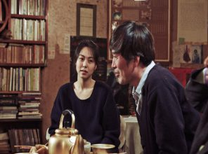 A scene from Hong Sang-soo's RIGHT NOW, WRONG THEN  will play at the 59th San Francisco International Film Festival, on April 21 - May 5,2016.