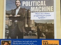 Wiener mailer wrongly crediting him for helping pass Ellis Act reform. The Bay Guardian actually endorsed Jane Kim.
