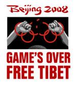free_tibet